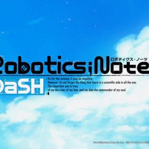 【レビュー】ROBOTICS;NOTES DaSH
