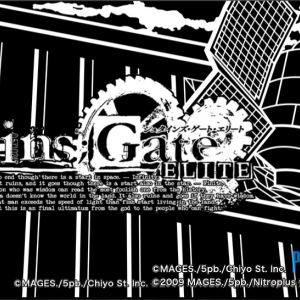 【レビュー】STEINS;GATE ELITE