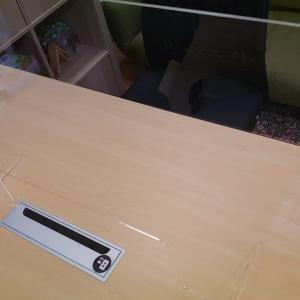 【新型コロナウィルス対策】パーティションスタンドを応接室に設置しました