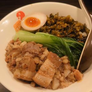 他のお店とはひと味違う魯肉飯(ルーローハン)のお店が高田馬場にある