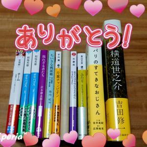 いわた書店から1万円選書の本が届きました〜嬉しいです〜