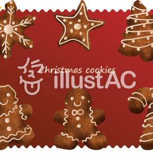 フリーイラスト素材:クリスマスクッキー