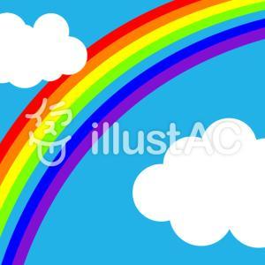 フリーイラスト素材:大きな虹・2