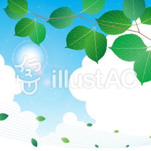 フリーイラスト素材:緑と夏空
