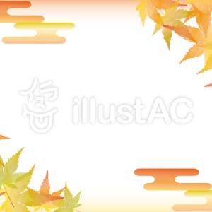 フリーイラスト素材:秋イラスト・1