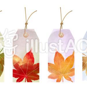フリーイラスト素材:楓のペーパータグセット