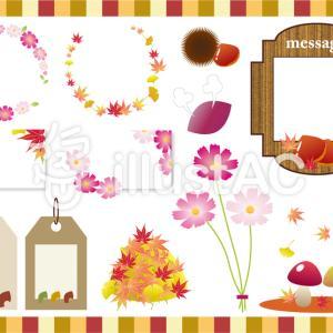 フリーイラスト素材:小さい秋フレームセット