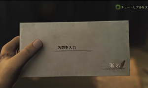 ★第五人格-Identity V-
