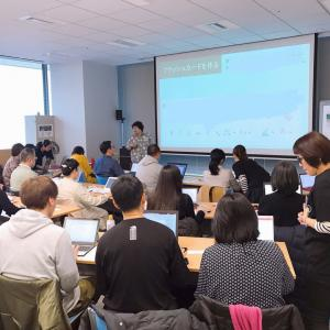 まずは教材をスライドにすることから始めよう★日本語教師がんばった!