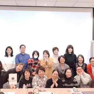 Zoomで繋がる★日本語教師のためのワークショップ開催しました!