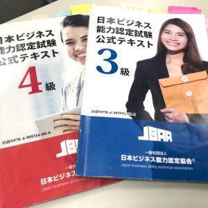 日本語教師+1の必要性★眠っているスキルを活かす