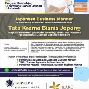 海外の日本語教師のために★いつかは学習者のために