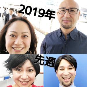 演技力も要求される?★ICX外国人向け日本ビジネスマナー