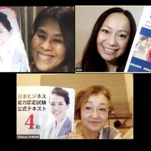 お仕事です★ICX認定外国人向け日本語ビジネスマナー講師養成講座