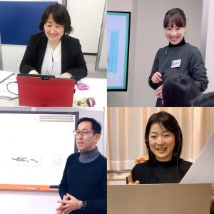 9月のオンライン講座★なりたい日本語教師になるためのICXオンライン講座