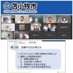 多様なニーズに応える日本語ボランティアはすごい★サポートしたい!
