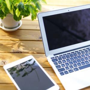 ブログのアクセス数を上げるためにおさえておきたい流入に関する3つのこと