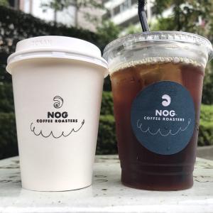 ひっそりと佇むコーヒー専門店「NOG COFFEE ROASTERS」のこだわりコーヒーを堪能してきました