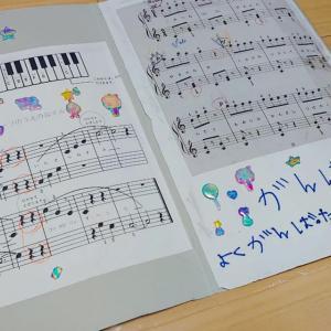 キラッキラの手作り楽譜でモチベーションアップ♫