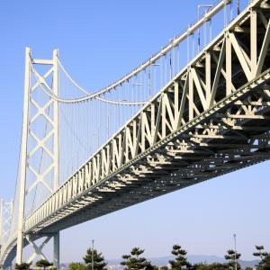 淡路島てくてく 明石海峡大橋をわたる