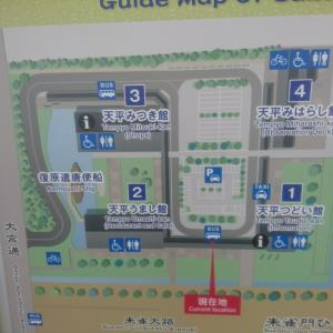 平城宮跡を散歩する⑫(朱雀門ひろば)