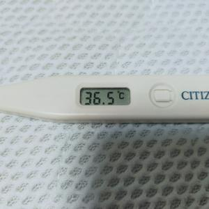 コロナウイルスワクチン1回目⑨