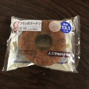 ブランのドーナツ【ローソンパン】
