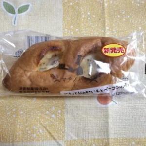 ごろっとじゃがいもとベーコンのパン【ローソンパン】