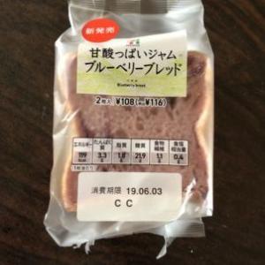 甘酸っぱいジャム ブルーベリーブレッド【セブンパン】