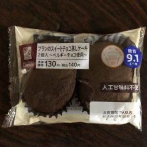 ブランのスイートチョコ蒸しケーキ2個入~ベルギーチョコ使用~【ローソンパン】