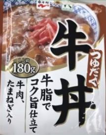 おまけ(小ネタ1)