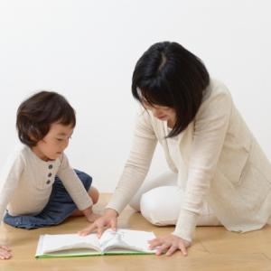 11か月の赤ちゃんでも楽しめる絵本