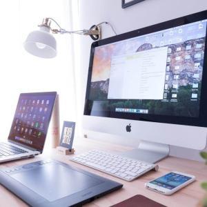 インターネット料金を安くする方法|一年で3万円の節約