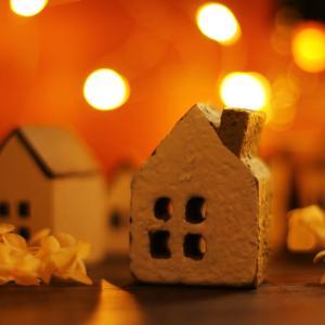 住宅ローン控除で必要な書類と手続き|やっておくべき初年度の確定申告