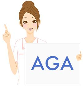 育毛剤と発毛剤のAGA効果の比較