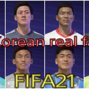 FIFA21 韓国人プレイヤー固有フェイスまとめ