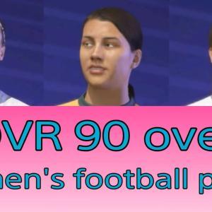 FIFA21 OVR90以上の女子選手たち/ovr90 over Women's football player