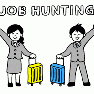 転職をもっと自由にポジティブに、働き方も柔軟に そうすればみんな楽で社会も活性化する