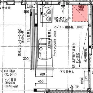 第5回設計打ち合わせ 尺モジュール(910mm)の有効は約770mm