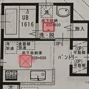 第7回設計打ち合わせ 床下収納庫の位置や大きさなど