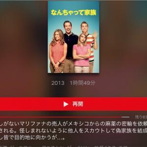 Netflixは、神サービス!映画アニメドラマ見放題!