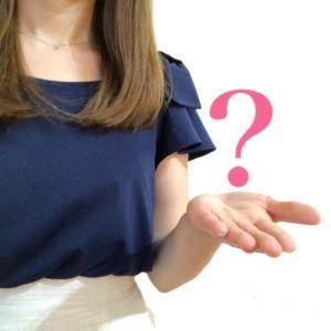 【必読】知らなきゃ損マナビス化粧品で失敗する人の6つの要因!