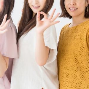 【ヤングリヴィングジャパンインク】主婦の副業、これだけ読めばすぐできる!