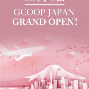 GCOOP?韓国ネットワークビジネス、ジークプが日本進出!!