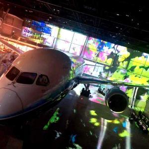 セントレアの新感覚テーマパーク【FLIGHT OF DREAMS】
