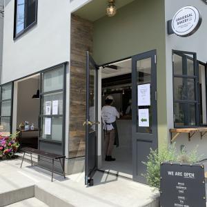 世田谷代田にビーガン100%のパン屋さんがオープン!!『UNIVERSAL BAKERY and CAFE(ユニバーサルベーカリーアンドカフェ)』
