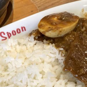 毎週金曜日は牛すじ煮込みカレーが595円!!驚異のコスパとうまさの『HOT SPOON(ホットスプーン)』