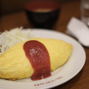 オムライスの王道がここにある…ナカメの洋食屋『キッチン パンチ』