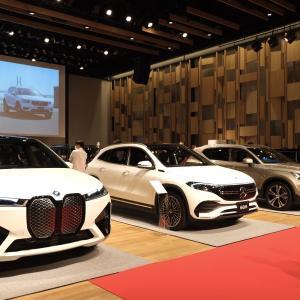 「今から始める2035年…時代はカーボン・ニュートラルへ」輸入電動車普及促進イベント