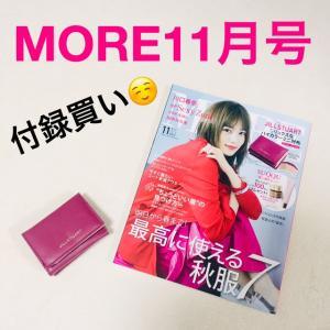 【880円】ミニ財布が届きました♡